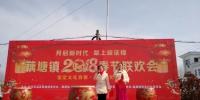 QQ截图20180203135926 - 安徽新闻网