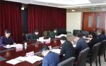 局党组召开2017年度民主生活会 - 安全生产监督管理局