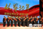 """宿州市公安局举行""""不忘初心 薪火相传""""公安民警职业荣誉仪式 - 公安厅"""