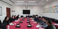 谢广祥副主任走访民宗侨外委对口联系单位 - 人民代表大会常务委员会