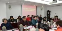 省妇联召开2017年度基层党建述职评议考核会议 - 妇联