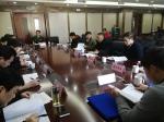 省安委办召开安全生产举报奖励工作协调会 - 安全生产监督管理局