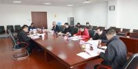 省商务厅领导班子召开2017年度民主生活会 - 商务之窗