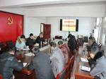 利辛县农机局召开2017年度领导班子民主生活会 - 农业机械化信息