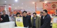 18-02-13牛向阳调研合肥春节粮油市场供应.JPG - 粮食局