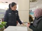 警务资源巧整合 便民服务暖人心 - 公安厅