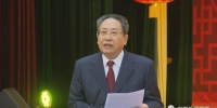 省委省政府在合肥举行2018年春节团拜会 - 徽广播