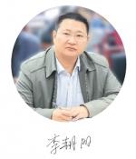 人民日报海外版刊发李朝阳事迹:为了289个红手印 - 中安在线