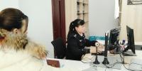 【网媒走转改】淮南户政中心,春节不打烊 - 中安在线