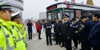 安徽公安机关全力做好春节长假返程高峰道路交通安全工作 - 公安厅