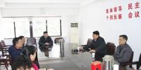 高维岭局长春节前慰问基层一线干部职工 - 省体育局