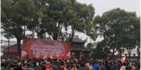 """桐城:春节""""文化大餐""""情意浓 """"惠民工程""""群众赞 - 文化厅"""