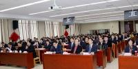 吴良斯、张海林、唐庆明出席双赢集团新春团拜会 - 供销合作社