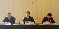 18-2-26 2018年首次政策性粮食购销工作联席会议在肥召开.JPG - 粮食局