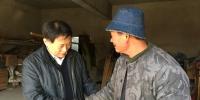春节前夕祝军局长赴对口帮扶点慰问 - 通信管理局