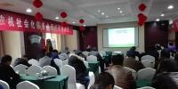 蒙城县农机局举办农机社会化服务全程托管培训会 - 农业机械化信息