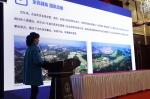 2018年全省体育产业工作会议在六安召开 - 省体育局