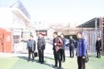 省体育局局长高维岭、副局长甄国栋到体育中心走访调研 - 省体育局