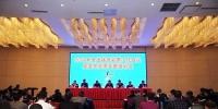 2018年安徽省体育彩票工作会议召开 - 省体育局