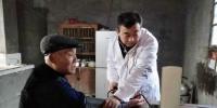 郑大爷的签约家庭医生在为他体检 - 安徽网络电视台