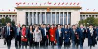 团结奋斗,创造新时代的光辉业绩 ——安徽代表委员出席全国两会述评 - 中安在线