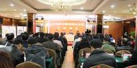 2018年全省群众体育工作会议在亳州召开 - 省体育局