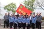 吴良斯率队参加第十一届省直机关环万佛湖健身走活动 - 供销合作社