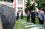 2018年4月14日,周瑜研究会成员、周氏后裔及相关专家学者参观周瑜文化园。 - 安徽新闻网