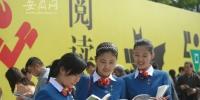 A03041701 - 安徽网络电视台