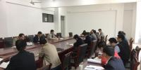 学校召开四月份教学工作例会 - 安徽科技学院