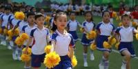 合肥习友路小学广播体操展英姿赛活力 - 安徽网络电视台