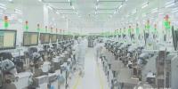 安徽:打造集成电路产业集聚发展新高地 - 徽广播