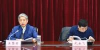 省局组织召开全省职业健康监管工作视频会 - 安全生产监督管理局