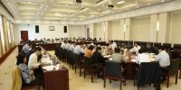 2018年安徽省全民健身工作委员会全体会议在合肥召开 - 省体育局