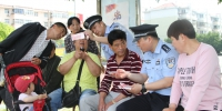 淮北:开展打击和预防经济犯罪宣传 - 公安厅