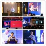 2018年世界电信和信息社会日·安徽大会圆满召开 - 通信管理局