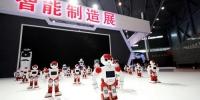 大江东:首届世界制造业大会为啥花落安徽 - 徽广播