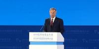 《2018世界制造业大会合肥宣言》发布 - 徽广播