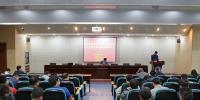 学习贯彻党的十九大精神第28期集中轮训班举行结业仪式 - 安徽科技学院