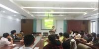 我校举办2018年赴英游学营成立会及签证培训会 - 安徽科技学院