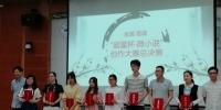 """我校读者在全国首届""""超星杯•微小说""""创作比赛中取得佳绩 - 安徽科技学院"""