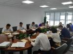安徽省通信管理局党组理论学习中心组组织集中学习 - 通信管理局
