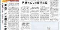 芜湖放管服改革让市场更活 市场主体连续3年两位数增长 - 中安在线