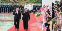 习近平同朝鲜劳动党委员长金正恩举行会谈 - 粮食局