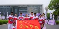 """我校留学生积极参与""""留动中国""""东南赛区比赛 - 合肥学院"""