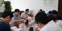 吴良斯参加省社机关一支部全体党员会议 - 供销合作社