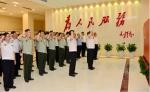 省公安厅开展纪念建党97周年主题活动 - 公安厅