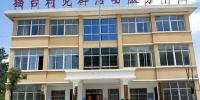 张卫国副局长赴霍邱县猫台村开展扶贫调研 - 安全生产监督管理局