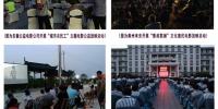 安徽农村公益电影放映如火如荼 - 中安在线