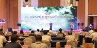 第二届安徽避暑旅游目的地评选结果揭晓 - 农业厅